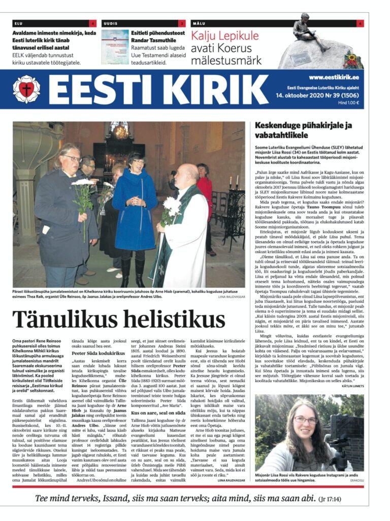 Eesti Kirik 13. oktoobril 2020
