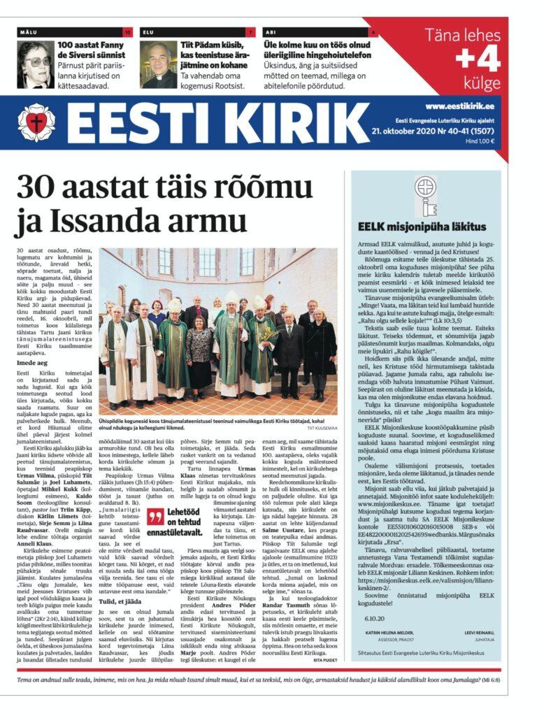 Eesti Kirik 21. oktoobril 2020